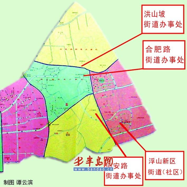 [山东]青岛市市北区街道办重大调整 浮山后新增三个街道办