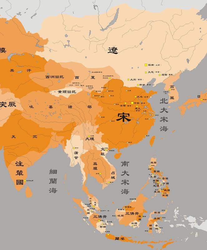 中国北宋经济总量_北宋政治经济