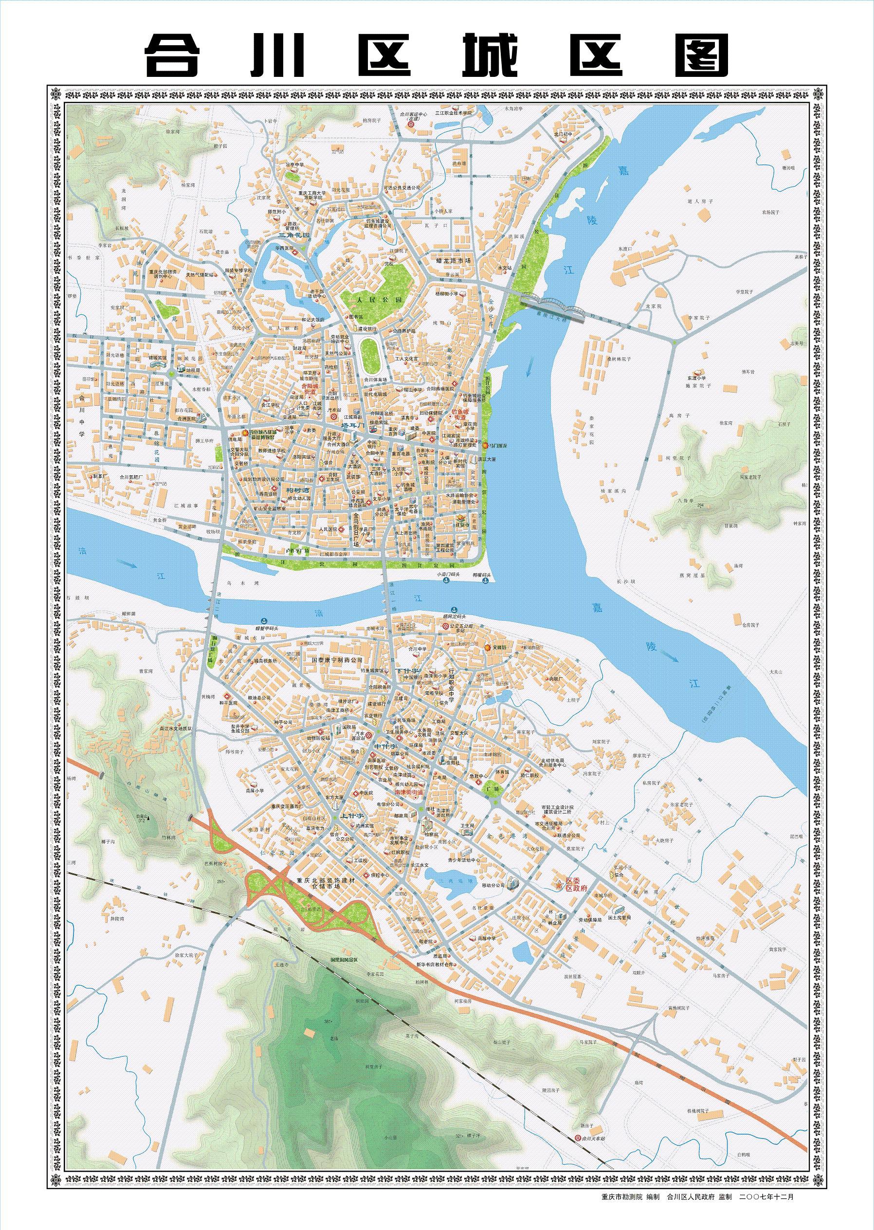 超大重庆市合川区城区地图