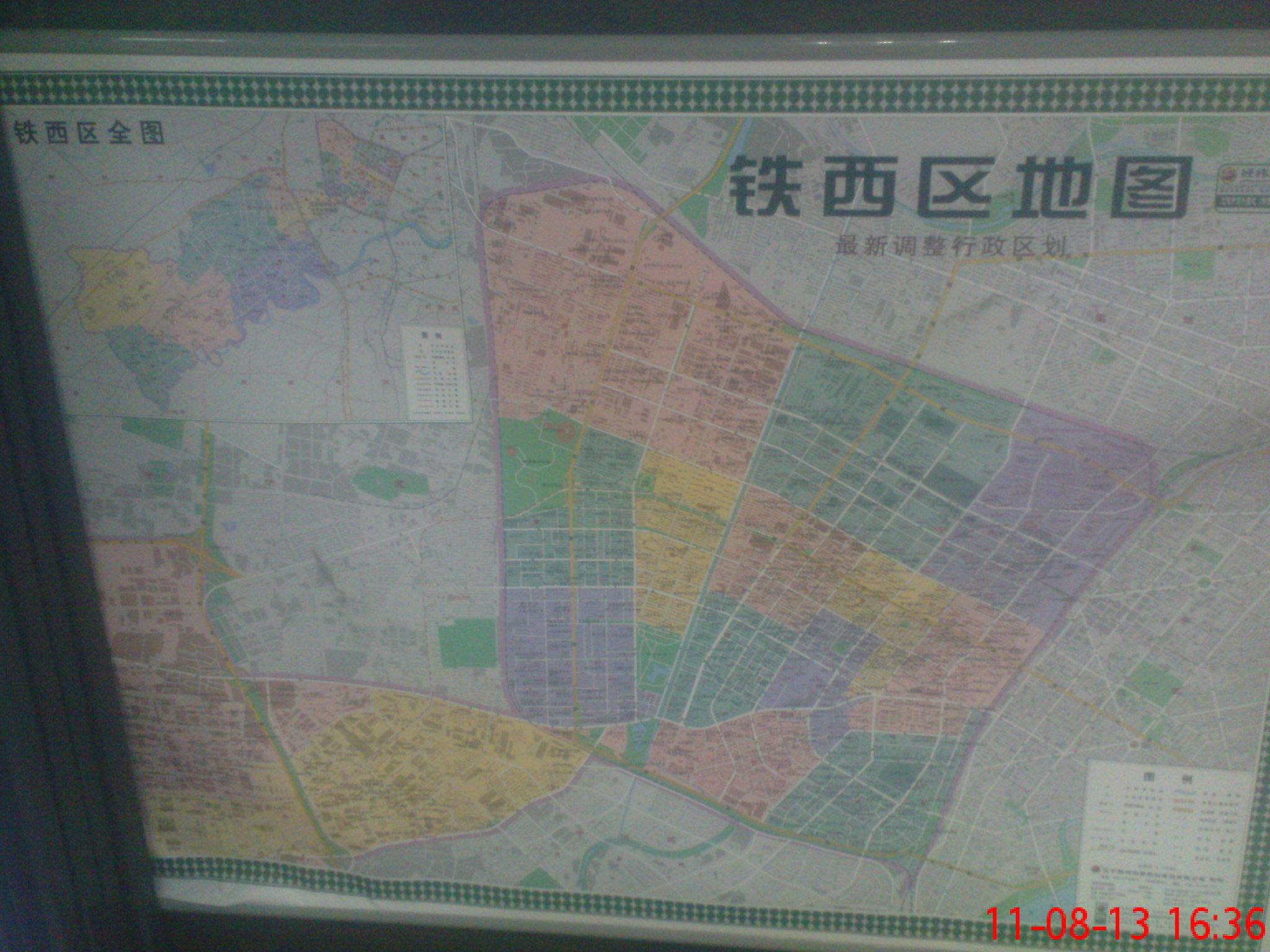 沈阳市各区最新调整行政区划地图(不给力的手机照的,很不清晰,凑合看图片