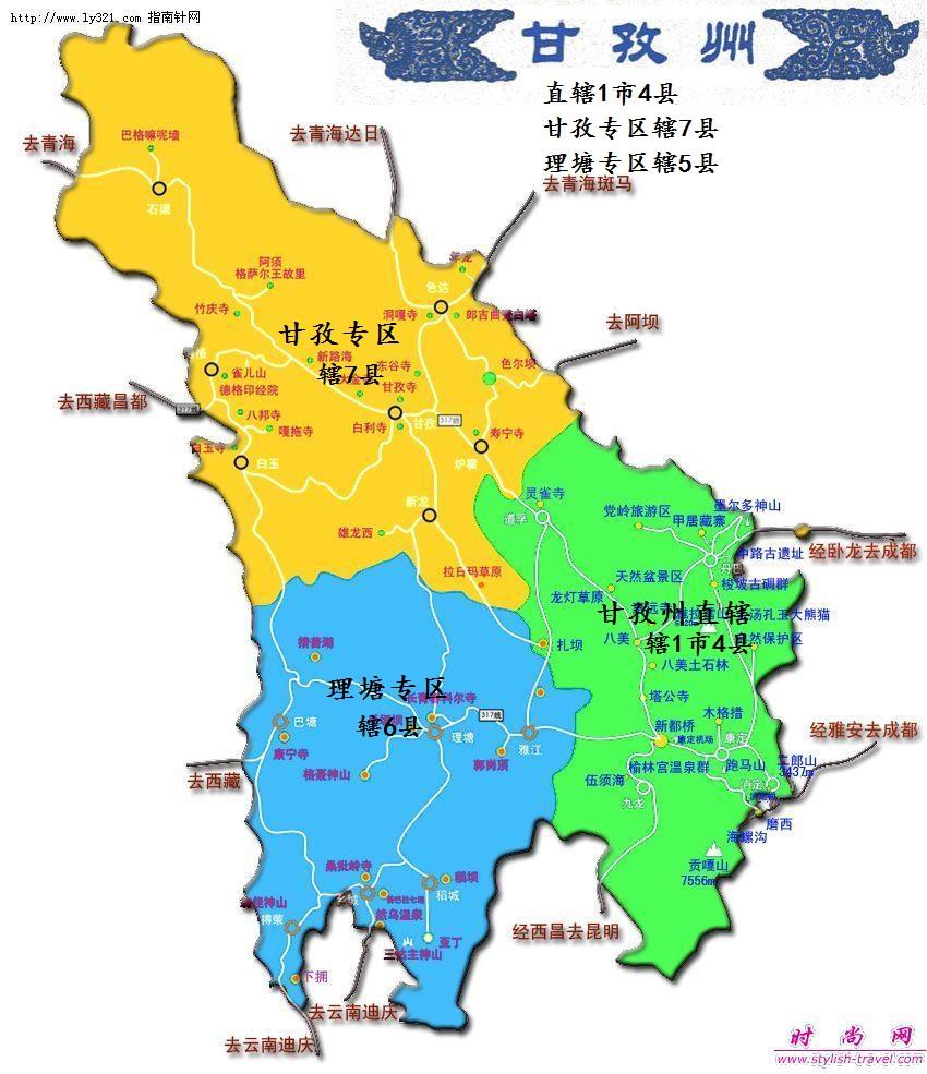 2,凉山州:辖县也达20个左右,将原西昌专区和原凉山州别立图片