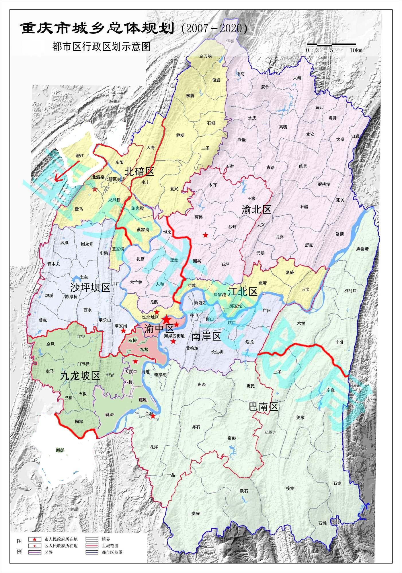 九龙坡和大渡口合并后新区府改为被合并的大渡口区. 其他微调.