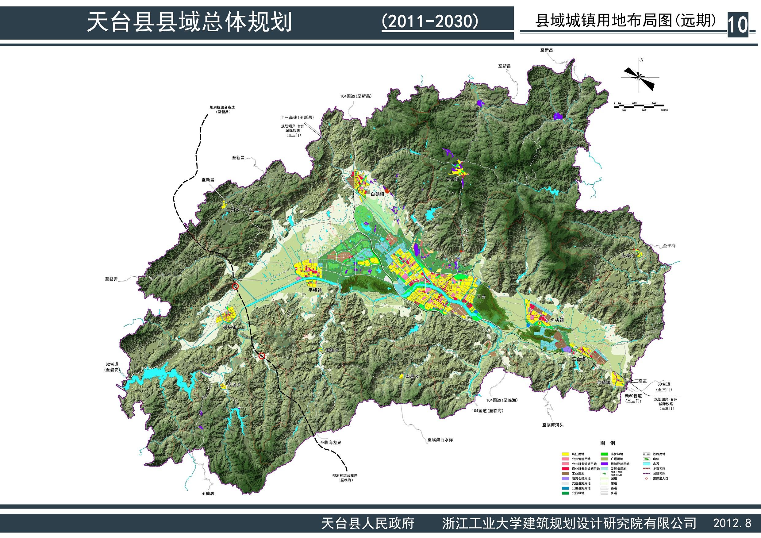 天台县县域总体规划图(2011-2030)