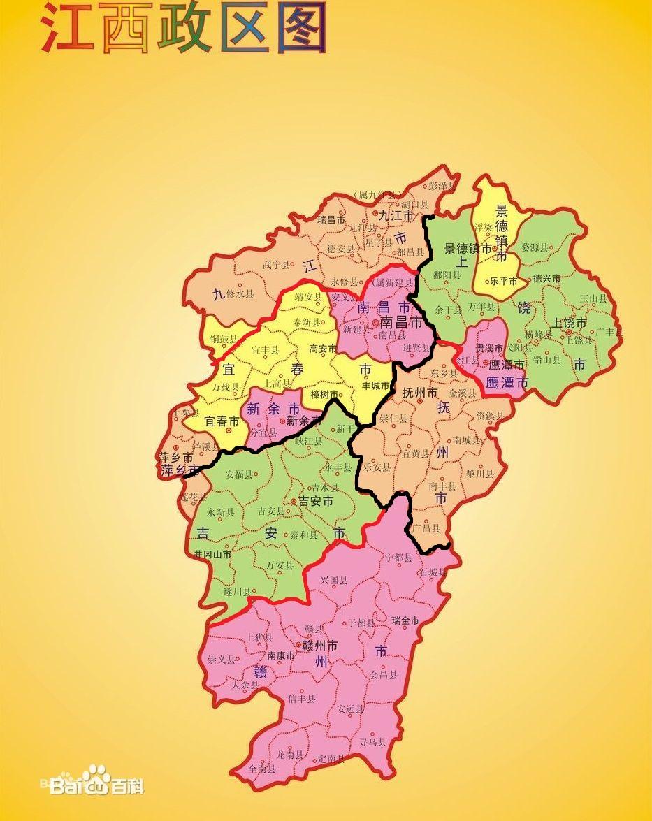 抚州,鹰潭,上饶,景德镇.面积约5.05万平方公里,人口约1500万.