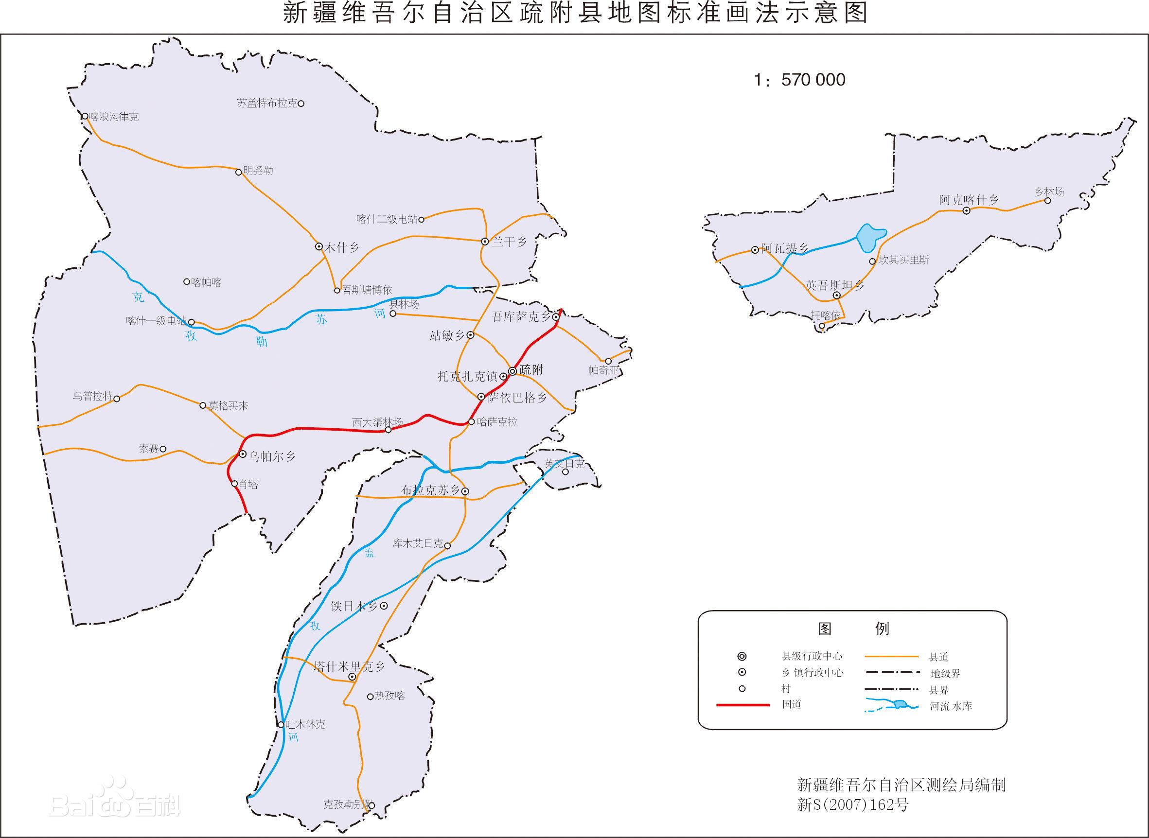 疏附县阿瓦提乡正式划归喀什市管辖图片