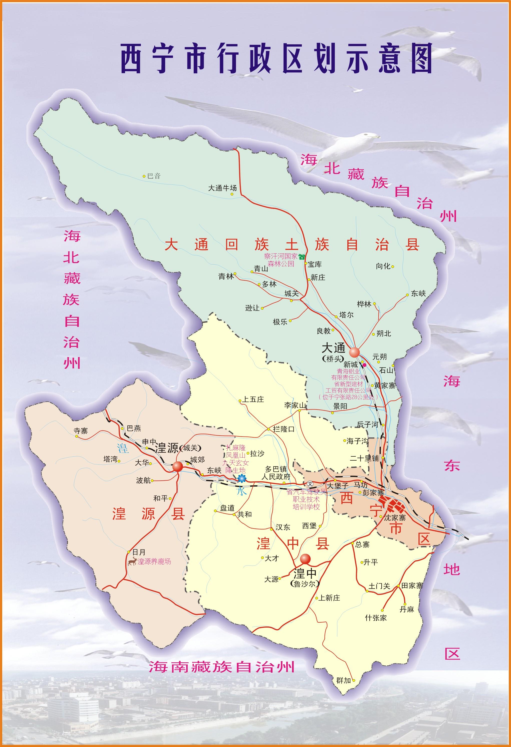 西宁市是青海省省会,为青藏高原唯一百万人口城市.