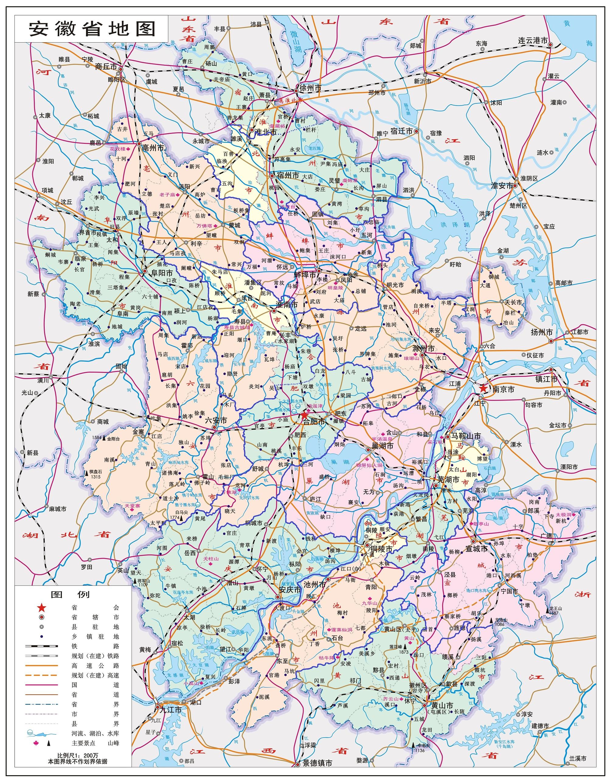 安徽地图宣城风景区