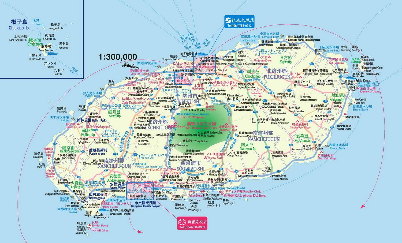 济州岛——韩国最大的岛屿 世界新七大自然奇观之一
