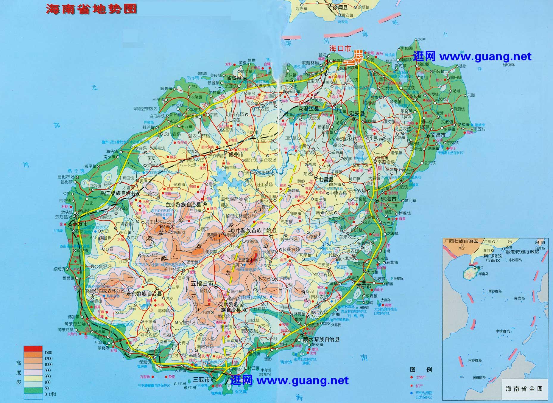 附海南岛的地形/区划/交通/城镇地图一幅,对比着看就会发现合并后的