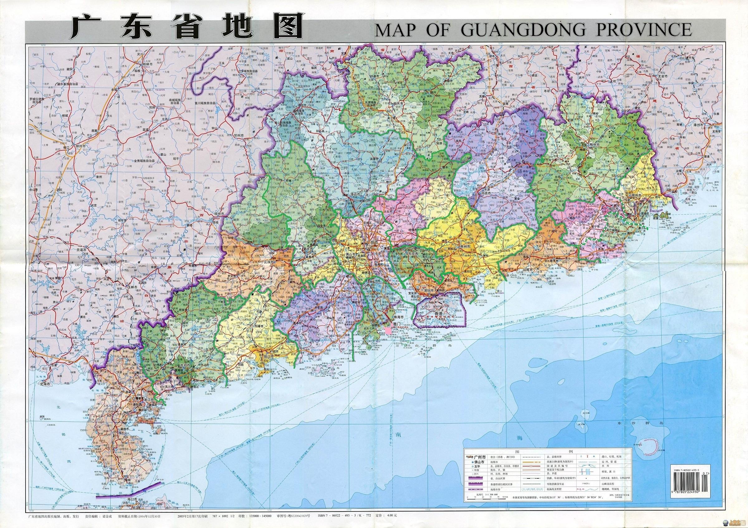 潮汕手绘电子地图