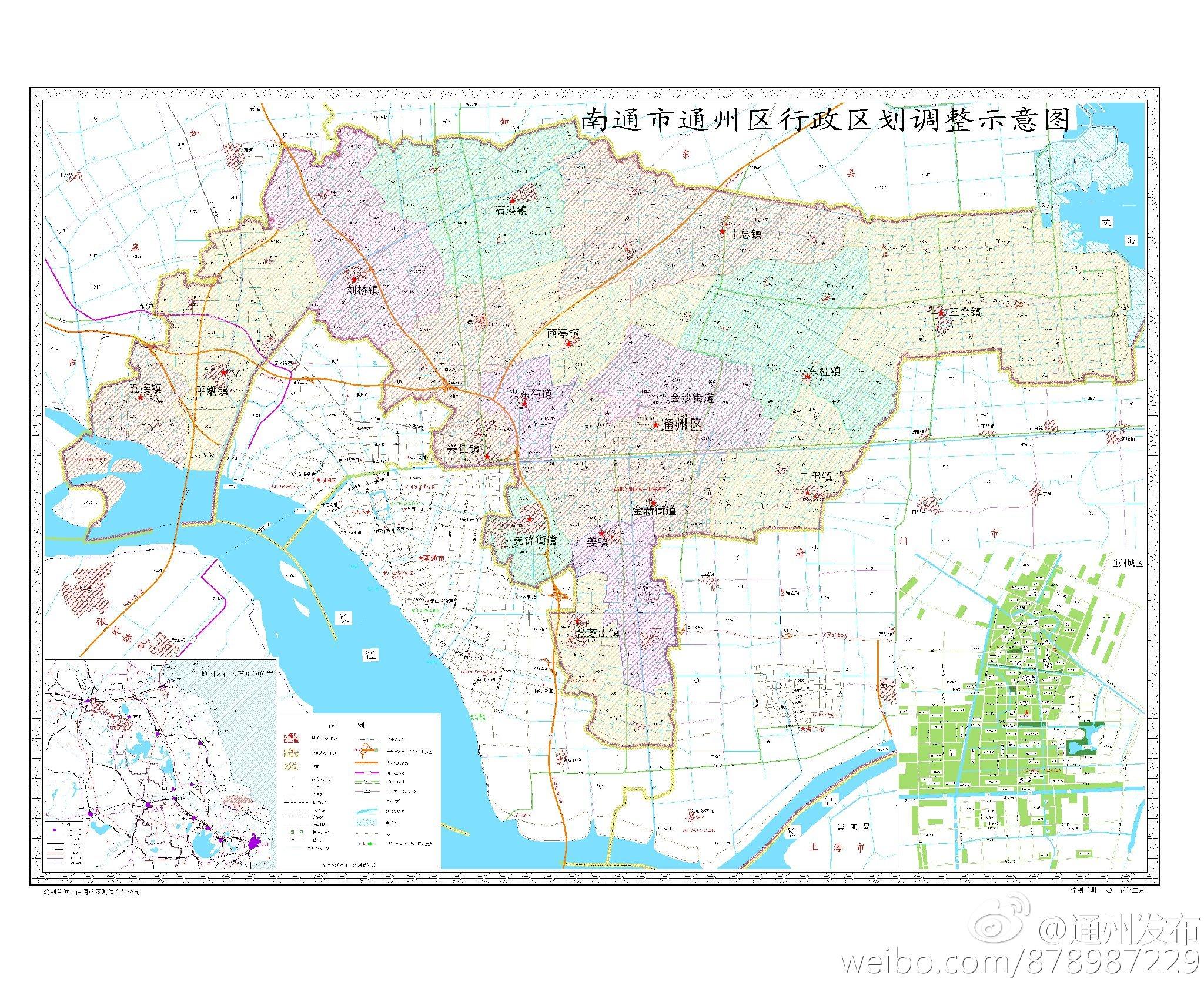 省政府关于调整南通市通州区部分行政区划的批复
