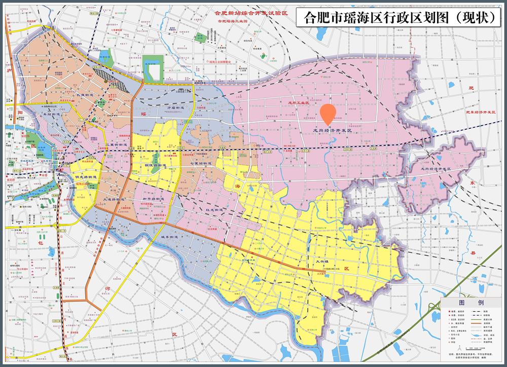 瑶海区分街道地图