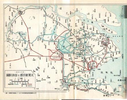 """大谷光瑞的""""兴亚计画"""" (1939—1940)中的奇特地图《支那新首都と海港图片"""