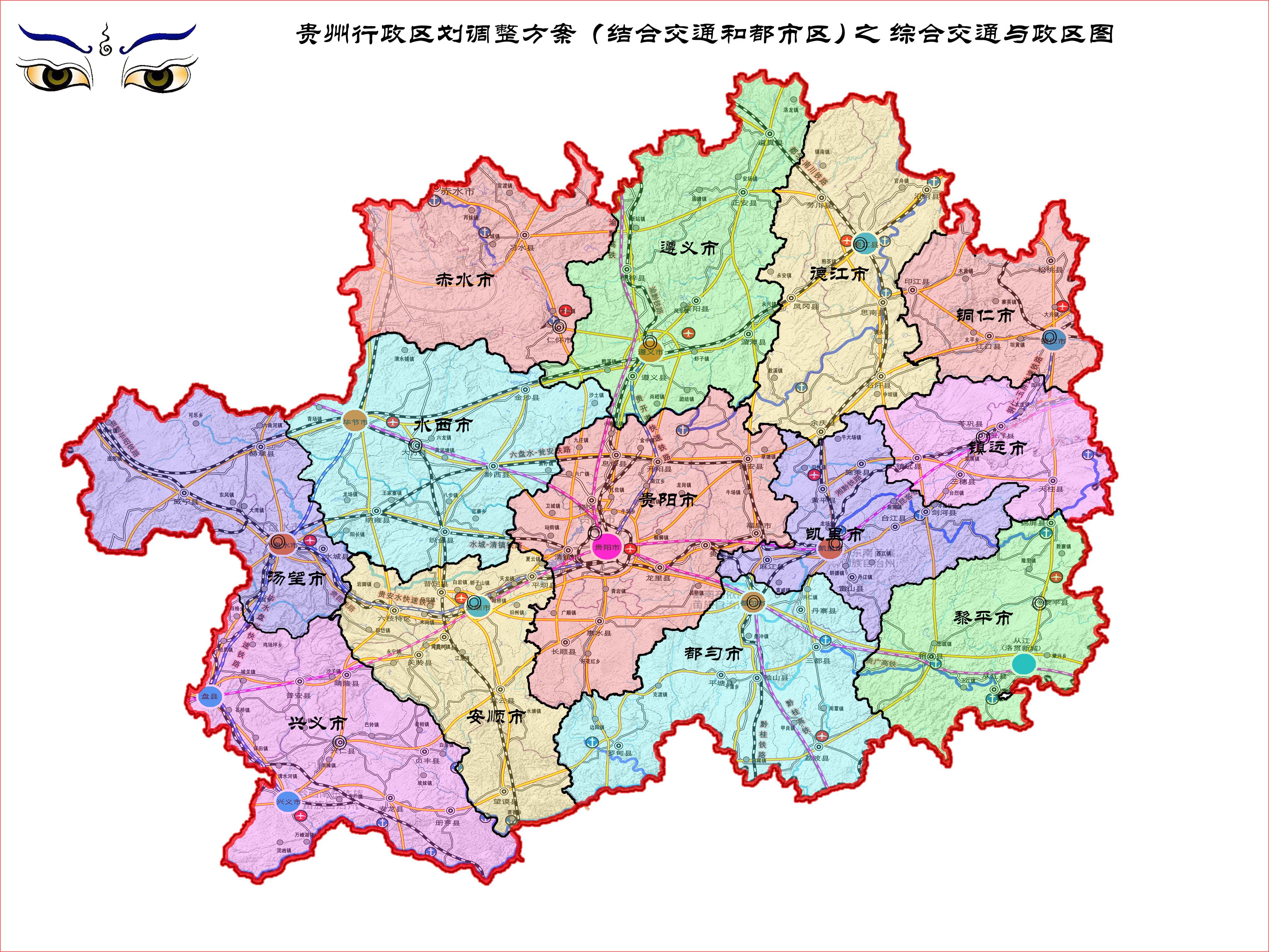 贵州旅游景点大全地图