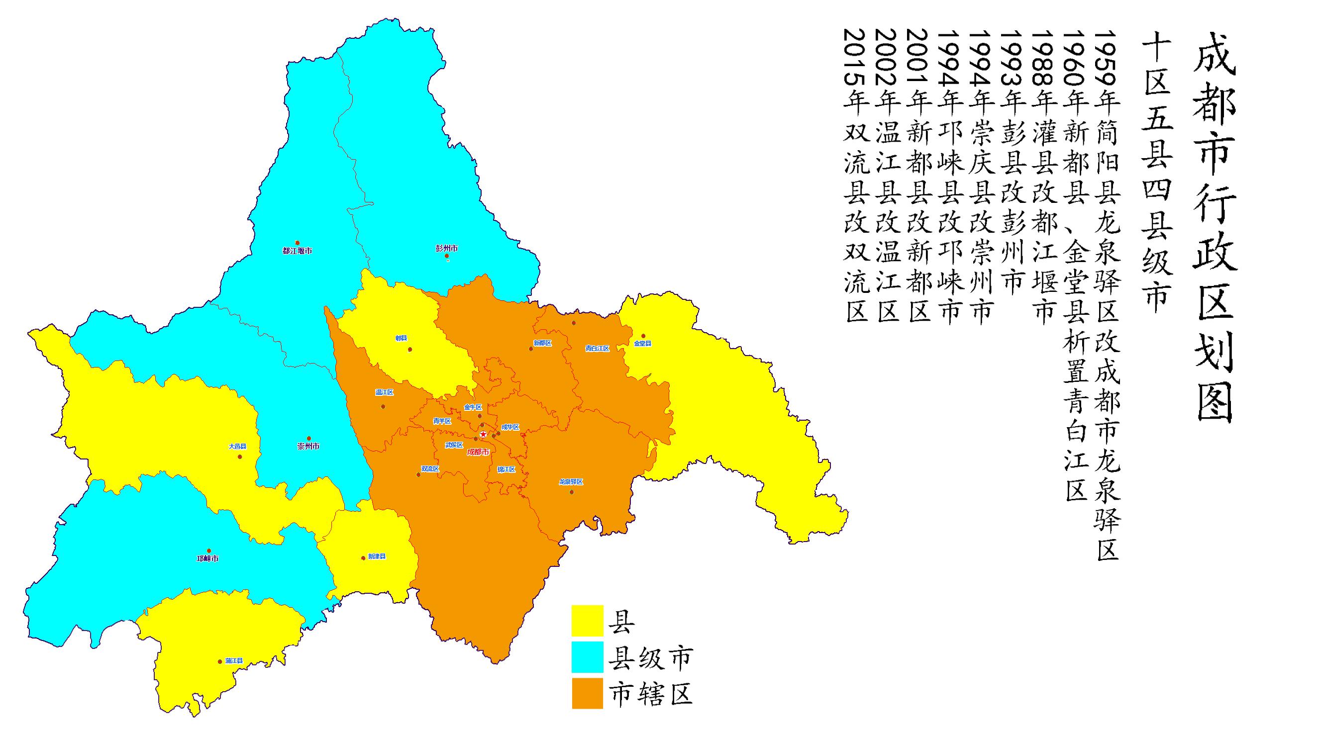 成都市行政区划图_方舆 - 西部 - 成都市最新行政区划图(双流区) - Powered by phpwind