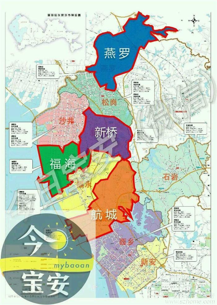 深圳宝安区行政地图图片