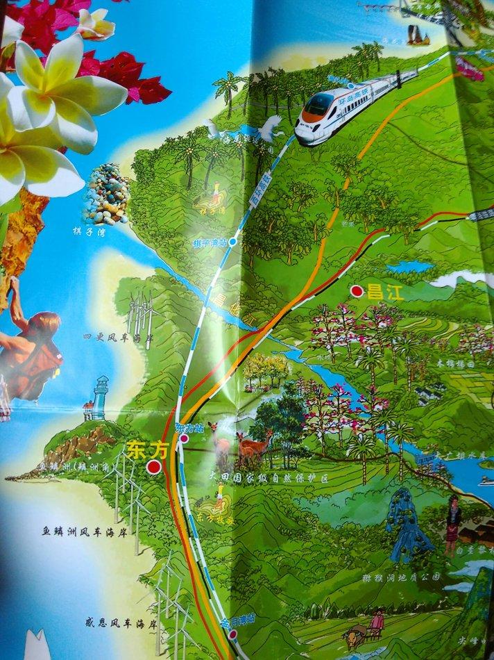 海南岛,我国第二大岛,面积3.39万平方公里,海域面积约200万平方公里,其中海域内小岛面积0.15万平方公里。海南岛是我国国家战略确定的国际旅游岛,由于位于热带,岛上气候属于热带季风气候,年平均气温22-26C,气候湿润,雨量丰沛。 1988年海南岛从广东省分出建立海南省,被国家确定为海南特区。截止2015年末时,海南岛人口约910.