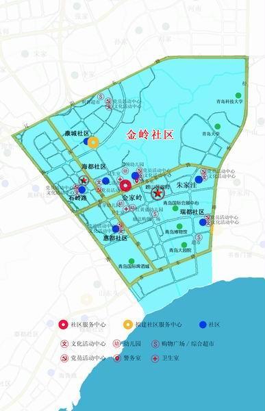 青岛市崂山区由中韩街道办析置金家岭街道办