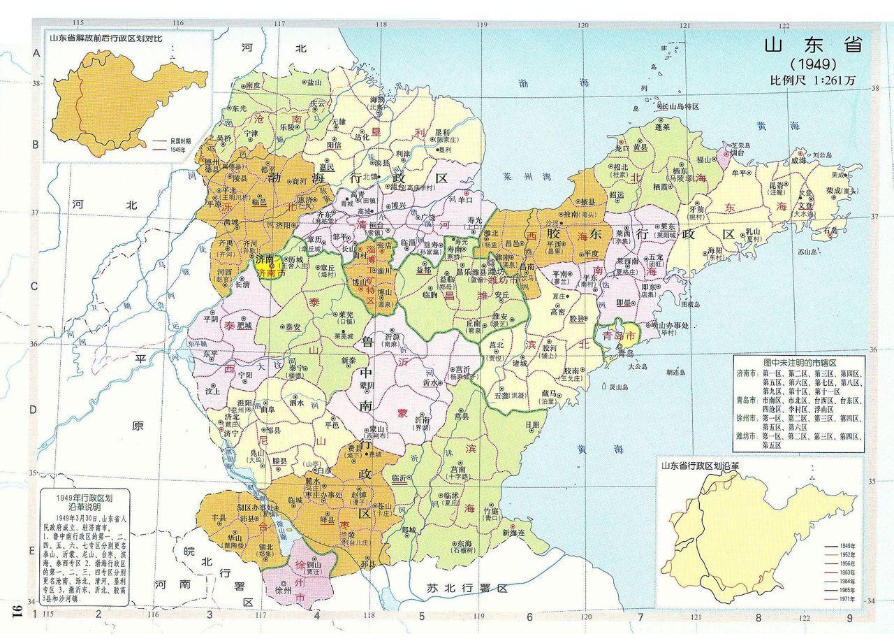 莒南乡镇地图全图